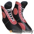 Обувь для самбо Atemi ASSH-01 (красный, р-р 44)