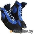 Обувь для самбо Atemi ASSH-01 (синий, р-р 45)