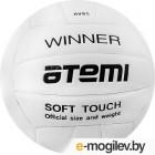 Мяч волейбольный Atemi Winner (белый)