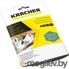 Средство от накипи для пароочистителя KARCHER RM 6.295-987.0 (6x17г)