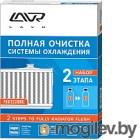 Присадка Lavr Полная очистка системы охлаждения Ln1106 (310мл)