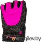Перчатки для фитнеса Atemi AFG06P (S, черный/розовый)