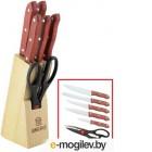 Набор ножей KING Hoff KH-3442