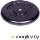 Диск для штанги MB Barbell d26мм 2.5кг (черный)