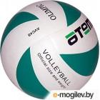 Мяч волейбольный Atemi Olimpic (зеленый/белый)