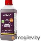 Автошампунь Lavr Tornado для бесконтактной мойки / Ln2341 (1.3кг)