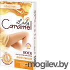 Набор для депиляции Lady Caramel Ванильный для тела 16 полосок