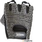 Перчатки для фитнеса Atemi AFG01 (L, серый)