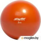 Медицинбол Starfit GB-703 (2кг, оранжевый)