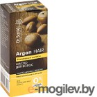 Масло для волос Dr. Sante Argan Hair (50мл)
