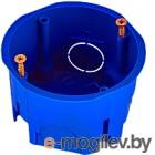 Подрозетник Gusi Electric СЗМ2 (синий)