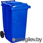 Контейнер для мусора Алеана 122068 (240л, синий)