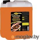Автошампунь ASTROhim Active Foam Master / Ac-43920 (22кг)