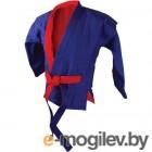 Куртка для самбо Atemi AX55 (р.54/185, красный/синий)