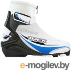 Ботинки для беговых лыж TREK Skadi SNS Pilot (белый/синий, р-р 43)
