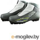 Ботинки для беговых лыж Atemi А305 NNN (р-р 45)