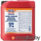 Универсальный очиститель Liqui Moly Schnell-Reiniger / 3319 (5л)