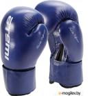 Боксерские перчатки Atemi LTB-19009 8oz (синий)