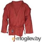 Куртка для самбо Atemi AX5 (р.48, красный)