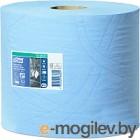 Бумажные полотенца Tork 130081