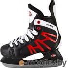 Коньки хоккейные Novus AHSK-17.01 Blade (р-р 40)