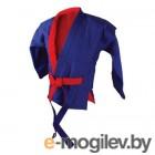Куртка для самбо Atemi AX55 (р.28/120, красный/синий)