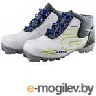 Ботинки для беговых лыж Atemi А300 W NNN (р-р 39)