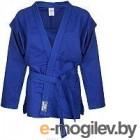 Куртка для самбо Atemi AX5 (р.26, синий)