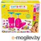 Набор для создания украшений Cutie Stix Мастерская украшений / 33140