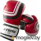 Боксерские перчатки Atemi LTB-16111 8oz (S/M, красный)