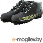 Ботинки для беговых лыж Atemi А300 Green NNN (р-р 44)