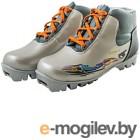 Ботинки для беговых лыж Atemi А300 Jr Drive NNN (р-р 33)