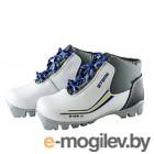 Ботинки для беговых лыж Atemi А300 Jr White NNN (р-р 32)
