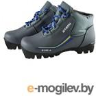 Ботинки для беговых лыж Atemi А300 Jr NNN (серый, р-р 31)