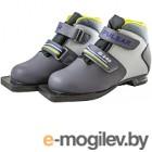 Ботинки для беговых лыж Atemi А240 Jr Grey NN75 (р-р 30)