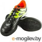 Бутсы футбольные Novus NSB-20 Indoor (черный, 43)