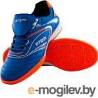 Бутсы футбольные Atemi SD300 Indoor (голубой/оранжевый, р-р 36)