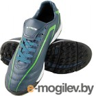 Бутсы футбольные Atemi SD500 TURF (серый/зеленый, р-р 44)