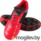 Бутсы футбольные Atemi SD803 MSR (красный/черный, р-р 36)