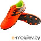 Бутсы футбольные Novus NSB-20 MSR (оранжевый, р-р 37)