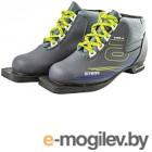 Ботинки для беговых лыж Atemi А200 Jr Grey NN75 (р-р 34)