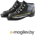 Ботинки для беговых лыж Atemi А200 Blue NN75 (р-р 36)