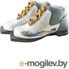 Ботинки для беговых лыж Atemi А200 Jr Drive NN75 (р-р 33)
