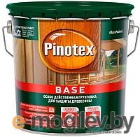 Грунтовка Pinotex Base 5195506 (2.7л)