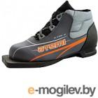 Ботинки для беговых лыж Atemi А230 Jr Grey NN75 (р-р 31)