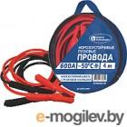 Стартовые провода General Technologies 043984