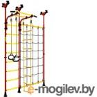 Детский спортивный комплекс Kampfer Gridline Ceiling (красный/желтый)
