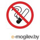 Наклейка курить запрещено 200х200 Rexant