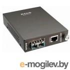Конвертер D-Link 1000Base-T Gigabit Twisted-pair to 1000Base-LX Gigabit Fiber Single-mode Fiber (10km, SC) Media Converter Module