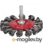 Кордщетка STAYER 35115-075_z01  дисковая для дрели плетёные пучки проволоки 0.5мм 75мм